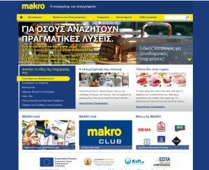 makro1 espa
