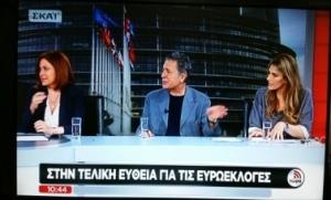 Καϊλή ΣΥΡΙΖΑ Χρυσή Αυγή