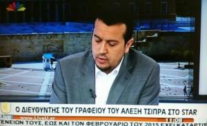 ΝΙΚΟΣ ΠΑΠΑΣ ΣΥΡΙΖΑ