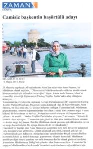 οικολογοι πράσινοι τουρκια