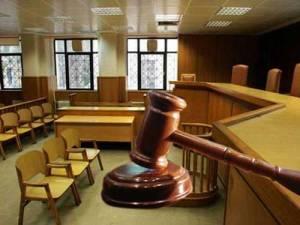 δικαστες