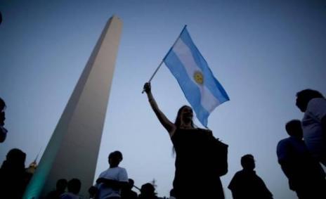 Σήμερα χρεοκόπησε η Αργεντινή, ενώ η Ελλάδα είναι σε μόνιμη χρεοκοπία.