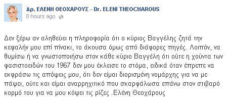 8eoxarous 1