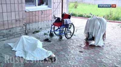 lugansk_dom_prestarelyh_rasstrelyan_ukrainskimi_voyskami