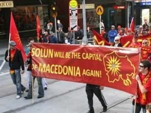 Το πλακάτ των Σκοπιανών γράφει <Η Θεσσαλονίκη θα γίνει πρωτεύουσα της Μακεδονίας ξανά»