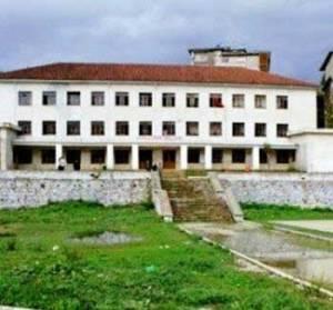 ακαδημια