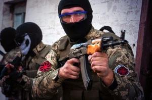 poltava battalion 1