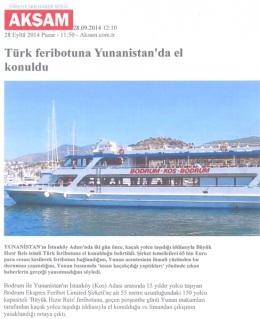 me-ferry-boat-oi-lathrometanastes-stin-ellAda