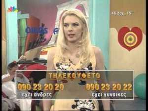 ΧΡΥΣΟ ΚΟΥΦΕΤΟ