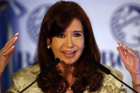 αργεντινη
