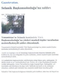 Τουρκικό δημοσίευμα (1)