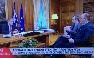 """Προσοχή ανακοίνωση: Αποσύρεται το προϊόν """"πρωθυπουργός σε κονσέρβα"""". Γράφει απέξω: """"Θανάσιμος ο κίνδυνος εκλογών"""""""