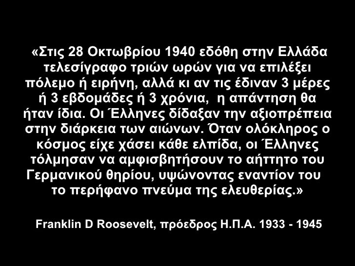greece-in-ww2-18-728