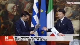 tsipras-rentz-6