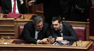 tsipraskammenos079-img-0208-201502111423608290-1