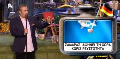 λαζοπουλος