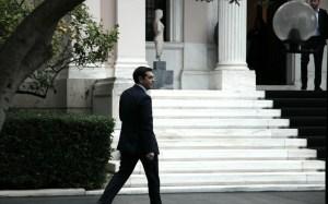 tsipra-maksimou