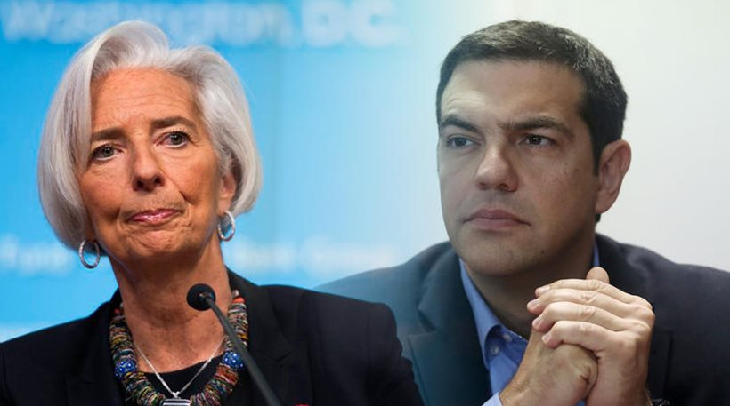 tsipras lagarde