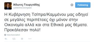 tweet_adonis