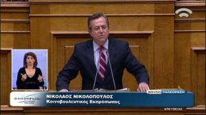 Νικολόπουλος: Θα επιτρέψουμε σε ένα μάτσο τραμπούκους να απαξιώνουν την πρόεδρο της βουλής;