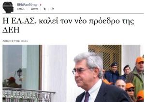 Βηματοδοτης Εμμανουήλ Παναγιωτάκης