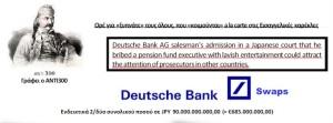 SWAPS DEUTSCHE BANK SCANDAL