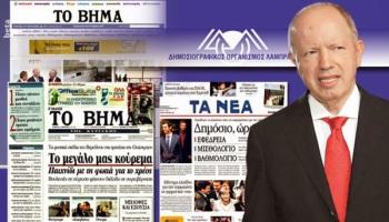 """d45b1f090d7f Νταβατζήδες"""" και Χρυσή Αυγή ονειρεύονται συγκυβέρνηση ΝΔ – ΣΥΡΙΖΑ ..."""