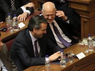 ΣΑΜΑΡΑΣ-ΠΑΠΑΝΔΡΕΟΥ