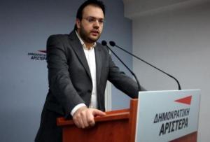 θεοχαροπουλος