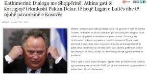 ΚΟΤΖΙΑΣ ΚΟΣΟΒΟ