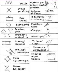 simadia-kleftes-2-470