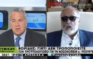 voridis_kouroublis-630x400