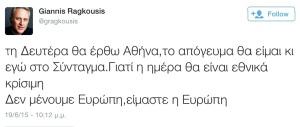"""Ο Σαμαράς ξεπλένει κάθε κλεφτοπασόκο! Και ο Ραγκούσης καλεσμένος στο """"Μένουμε Ευρώπη"""""""