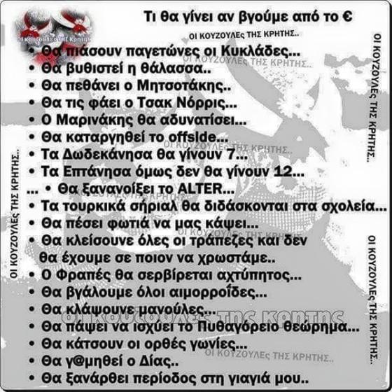 yeseurope