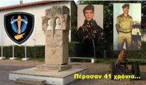 LOK-1974-2015