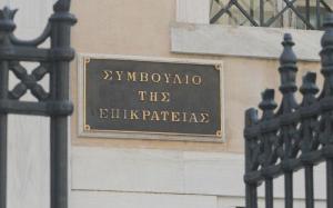 symboylio_epikrateias