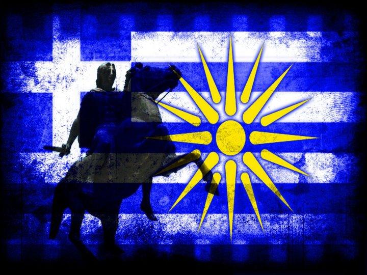 Αποτέλεσμα εικόνας για Ἡ Ἐκκλησία τῆς Ἑλλάδος πρόδωσε ἤδη στό Κολυμπάρι τήν ἐκκλησιολογική ... «Μακεδονία» Της !