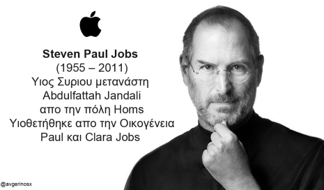 jobs-jpg