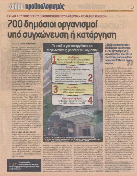 https://olympiada.files.wordpress.com/2015/10/14_february_2009.jpg