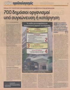 14_february_2009
