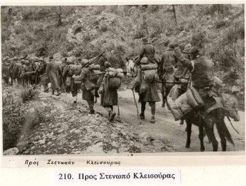1940 epos (1)