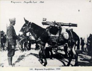 1940 epos (2)