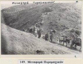 1940 epos (4)