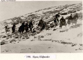 1940 epos (5)