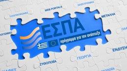 «Επιχειρούμε Έξω»,Dikaiologitika,ESPA,espa.gr,Ίδρυση Τουριστικής Επιχείρησης – Επιδότηση ΕΣΠΑ ως 50%,Αυτά είναι τα προγράμματα ΕΣΠΑ που θα «τρέξουν» το 2018,Ανάπτυξη clusters και meta clusters για τη δημιουργία εγχώριων αλυσίδων αξίας της χώρας,Αναβάθμιση πολύ μικρών και μικρών επιχειρήσεων για την ανάπτυξη των ικανοτήτων τους στις νέες αγορές,Αναβάθμιση υφιστάμενων πολύ μικρών,Επιχειρηματικότητα,ΕΠΑνΕΚ – ΕΣΠΑ 2014-2020 – Επιχειρησιακό Πρόγραμμα «Ανταγωνιστικότητα,ΕΣΠΑ,ΕΣΠΑ 2014 – 2020,ΕΣΠΑ Τουριστικών Επιχειρήσεων – Μόνο για Νέες,ΕΣΠΑ Τουρισμός – Επιδότηση 50%,Ενσωμάτωσης των τεχνολογιών πληροφορικής και επικοινωνιών στην παρεχόμενη υπηρεσία,Ενίσχυση εμπορικών περιοχών μικρών και μεσαίων πόλεων – Δράση ενίσχυσης της δημιουργίας open malls,Ενίσχυσης της υγιεινής και ασφάλειας των χώρων,Εξοικονόμησης ενέργειας,Καινοτομία» Dikaiologitika,ΠΡΟΣΦΟΡΕΣ,ΠΡΟΤΑΣΕΙΣ,Σύμβουλοι επιχειρήσεων – Επιδοτήσεις ΕΣΠΑ,ΤΟΥΡΙΣΜΟΣ,ΦΑΚΕΛΛΟΣ,ΦΑΚΕΛΟΣ,Ψηφιακός Μετασχηματισμός,ενίσχυσης της εφοδιαστικής αλυσίδας,μικρών και μεσαίων επιχειρήσεων του τομέα υπηρεσιών