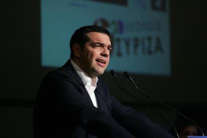 ΤΣΙΠΡΑΣ-δεύτερη πανελλαδική συνδιάσκεψη της νεολαίας του ΣΥΡΙΖΑ,