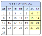 2016-02