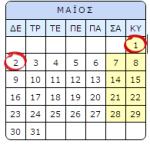 2016-05