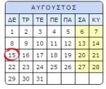 2016-08