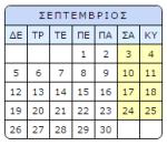 2016-09